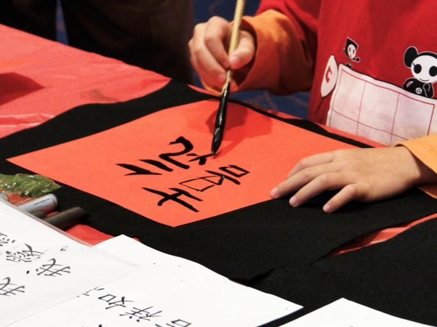 Poznanie chińskiej kultury ponauce języka chińskiego wszkole