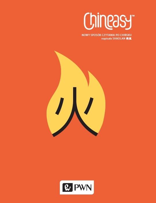 Chineasy – nowy sposób czytania pochińsku, autorstwa ShaoLan