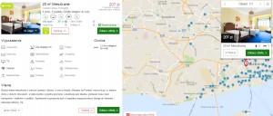 HomeToGo - mój wybór miejsca noclegowego wLizbonie