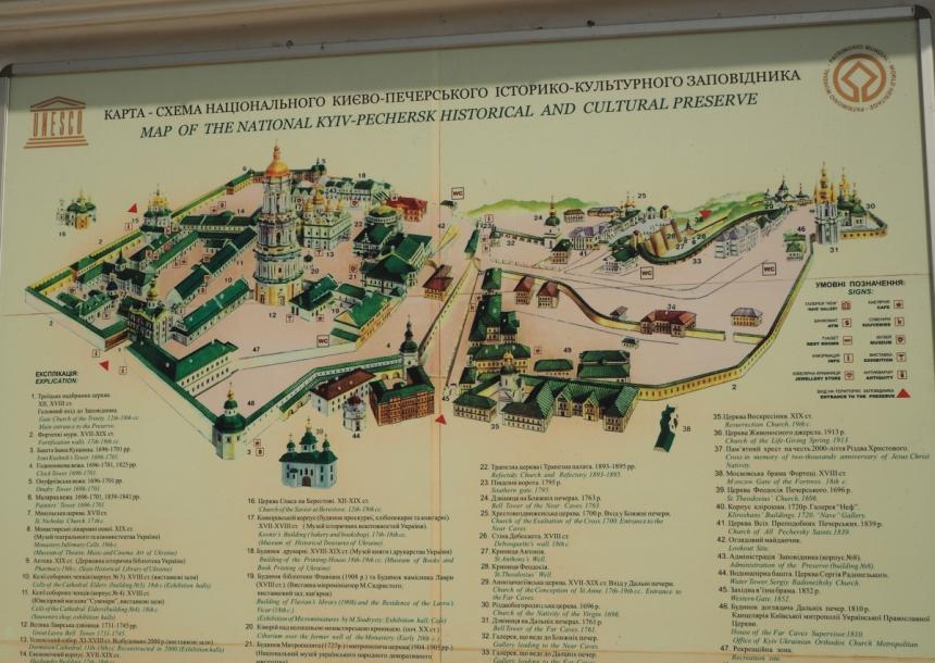 Mapa Ławry Kijowsko-Peczerskiej, Kijów