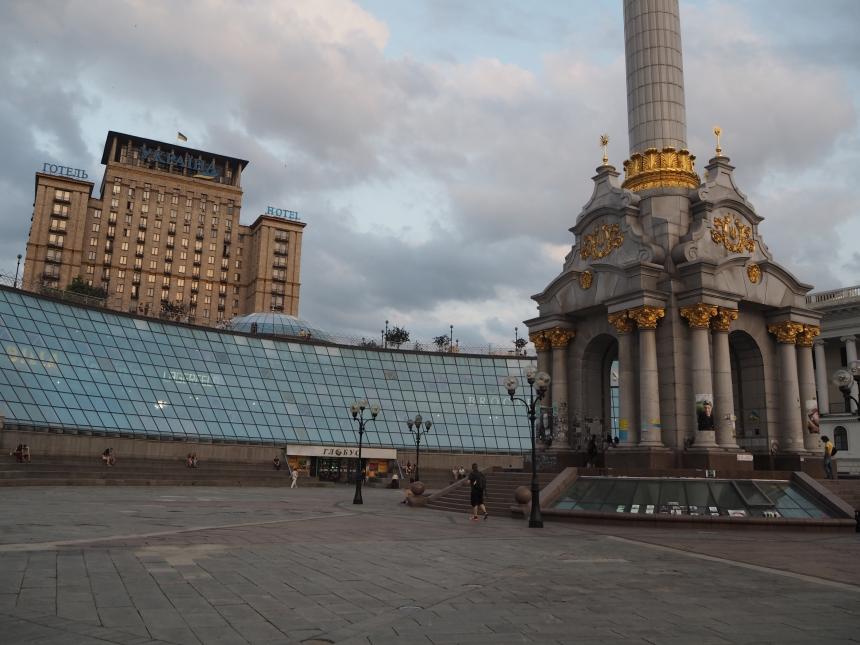 Majdan Niezależności, Kijów