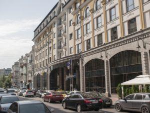 Zabytkowa część Kijowa - Radisson Blu Podil