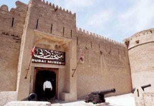Dubaj Museum - Muzeum Dubaju