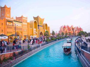 Global Village – rozrywkowe centrum wDubaju