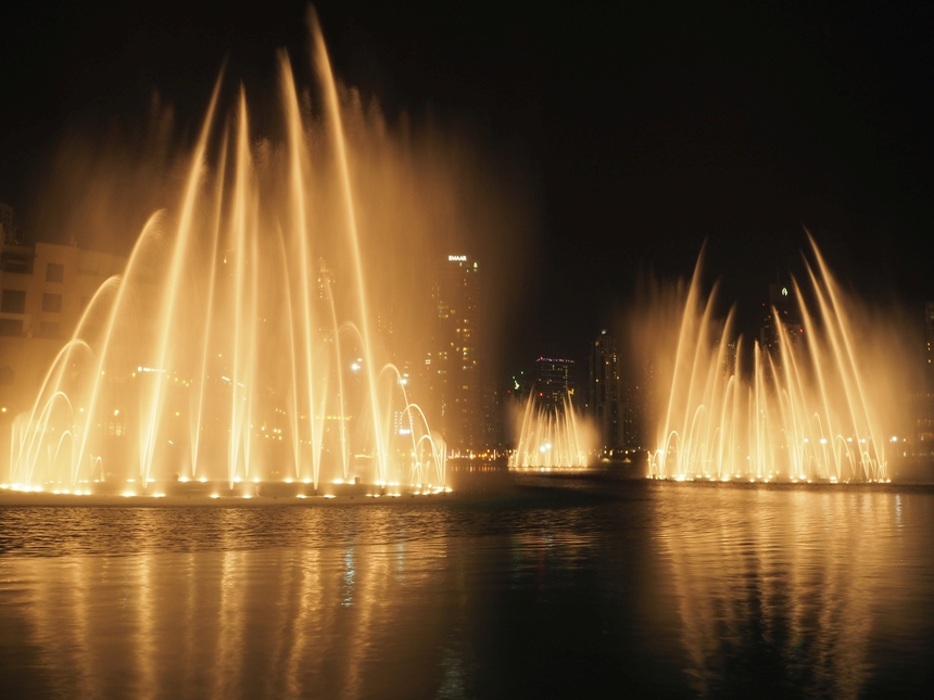 The Dubai Fountain – Tańcząca fontanna