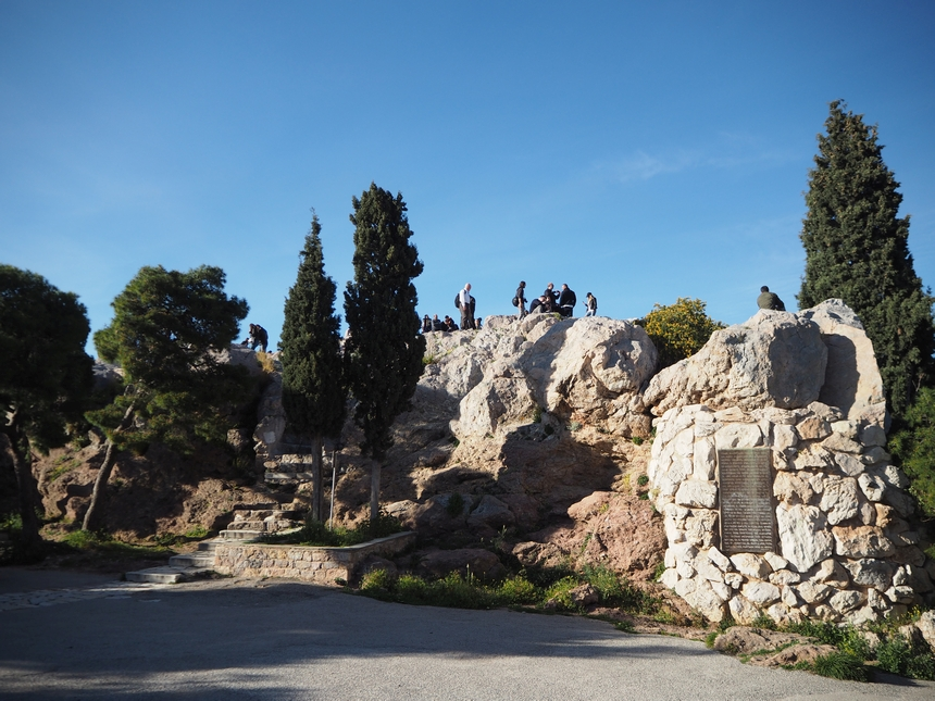 Areopag, Ateny