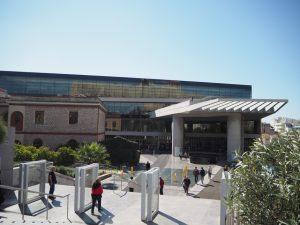 Muzeum Akropolu, Ateny