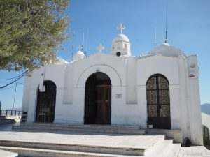 kościół Agios Georgios nawzgózu Likawitos, Ateny