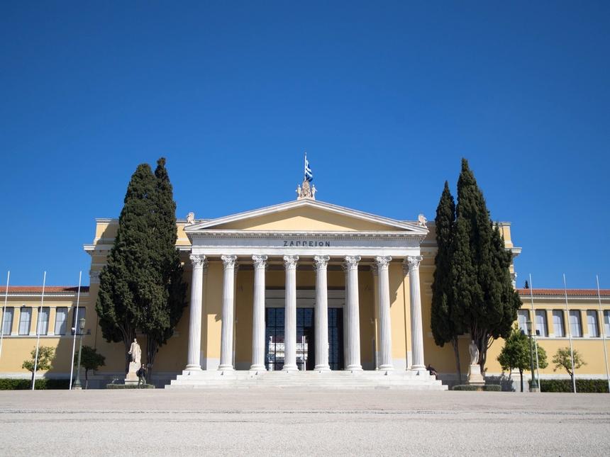 Pałac Zappeion, Ateny