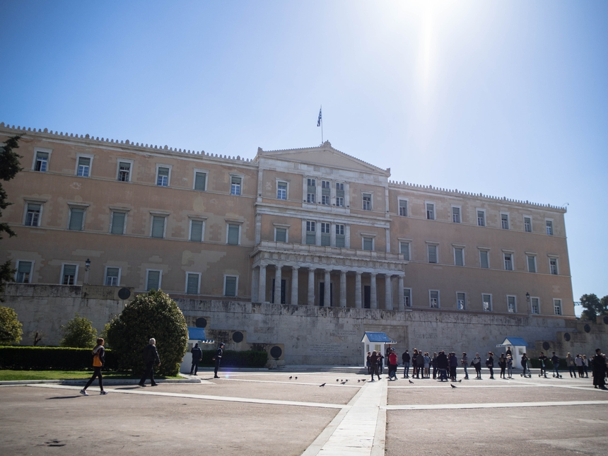 Budynek Parlmentu, Plac Syntagma, Ateny