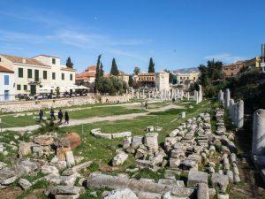 Rzymskie Forum, Ateny