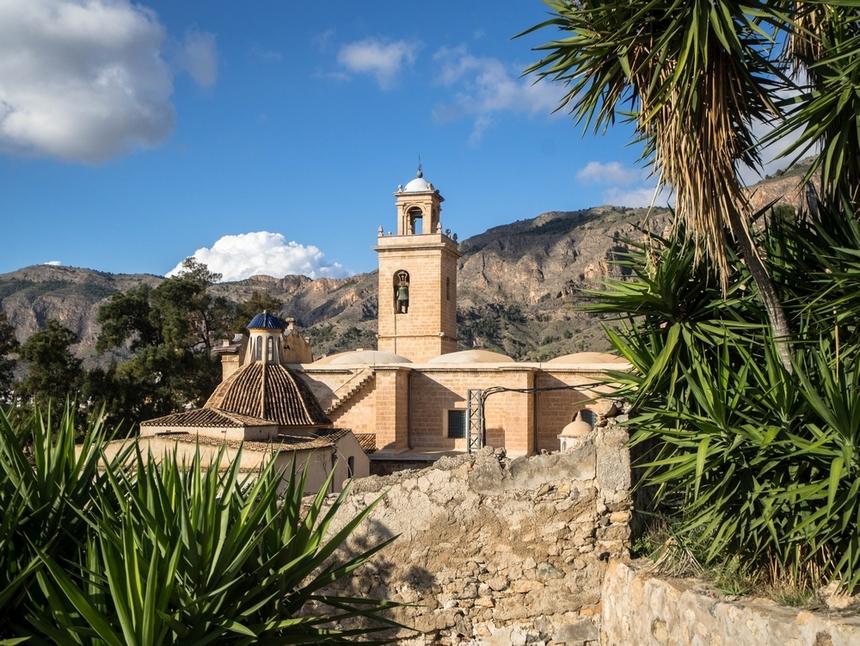 Katedra Salvador wOrihueli (Santa Iglesia Catedral del Salvador y Santa Maria de Orihuela)
